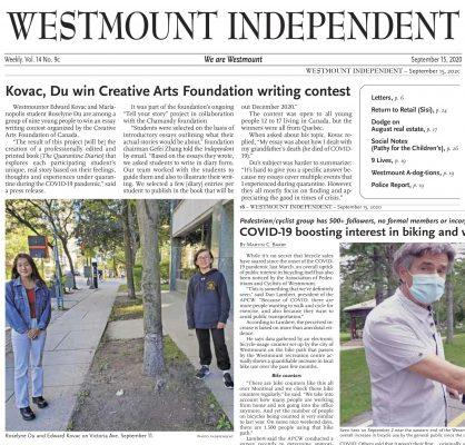 westount Independent